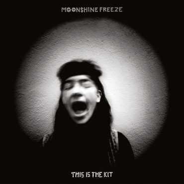 This is the kit moonshine freeze rgb